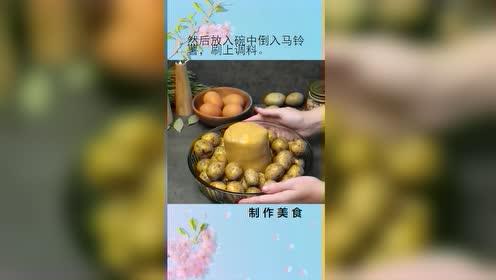 小姐姐自制芝士土豆,边吃还可以边蘸上芝士吃,太美味啦