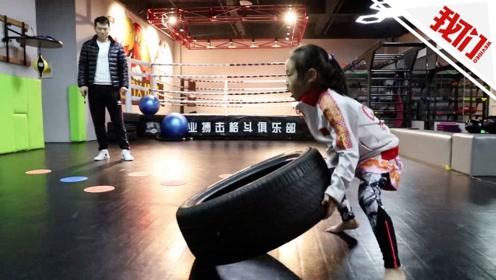 """现实版摔跤吧爸爸:给5岁女儿定""""魔鬼训练"""" 训练时只准女儿叫自己教练"""