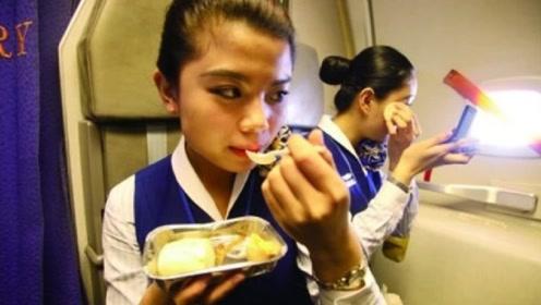 为什么空姐上飞机要带香蕉?原来另有用处,看完让人心酸