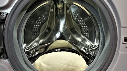 和面其实是很简单的,毫不费力就能做到,一台洗衣机全部搞定