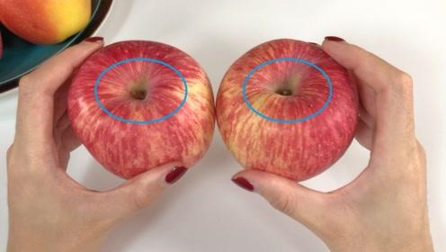 """苹果甜不甜,看一下这个""""小机关"""",我也是刚知道,方法管用"""