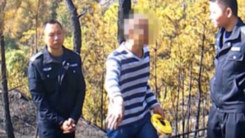 广东河源山火追踪:系丢烟头所致,嫌疑人面对镜头当场忏悔