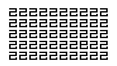 眼力测试:图中不同的字在哪呢?5秒以内及格