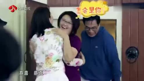 李亚男竟来到节目现场,可给祖蓝岳父母一个大惊喜,激动拥抱!