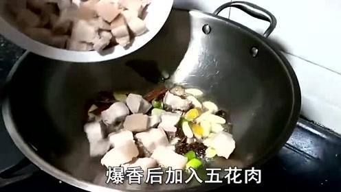 红烧肉片最正宗家常做法,教你真正肥而不腻的诀窍!吃着真过瘾!