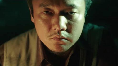 """《误杀》再曝新预告 青少年犯罪遭""""反杀"""",肖央为爱犯险!"""