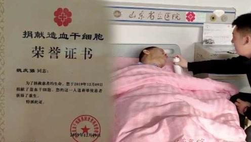 他十余年献血1万毫升,现捐造干救人,儿子飞千里陪伴