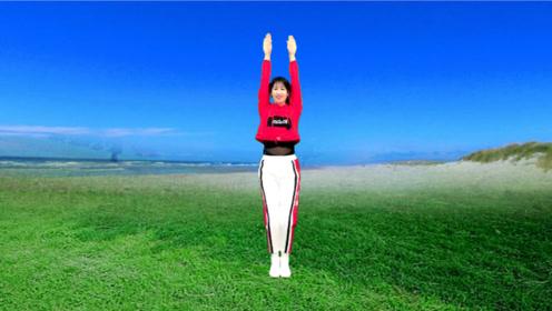 中老年佳木斯健身操《草原儿女唱祖国》热身减肥,让你更健康