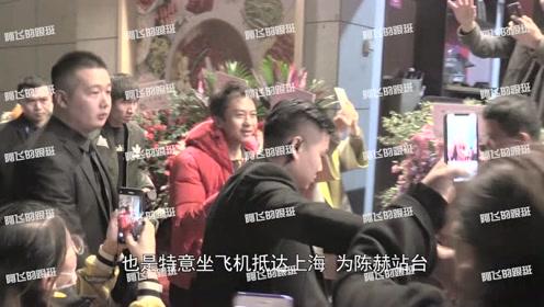 邓超亲赴上海为陈赫新店站台 与鹿晗一行三人嗨至凌晨展露兄弟情