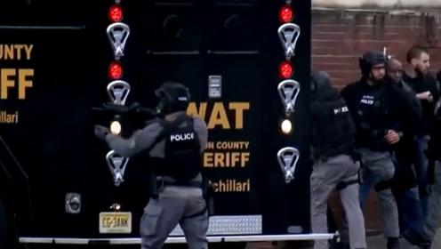 美国新泽西州枪击事件致6死:2人枪杀便衣后被击毙