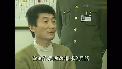 """沈阳""""三八""""大案!孙德林谈""""热兵器""""和""""强兵器""""对他的影响!"""
