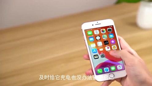"""苹果手机冬天意外关机,用户:""""不抗冻""""换华为"""