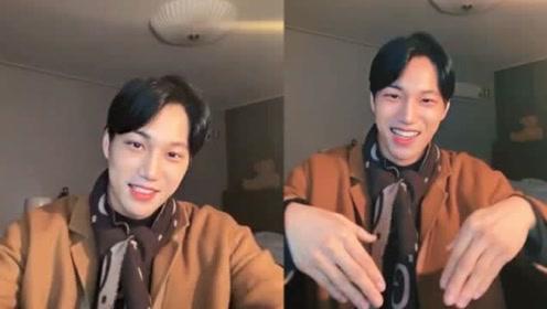 私生饭宿舍前蹲守 EXO成员KAI喊话:我要叫警察了
