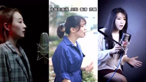 网红美女翻唱《伪装》,唱出了很多无奈,经历了沧桑的味道!