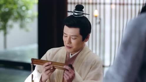 白发:陈王背着黎王来找漫夭的碴!说是来喝茶自己却带着酒!