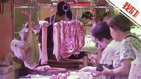 11月CPI公布:猪肉价较去年涨超1倍 但涨幅已明显回落