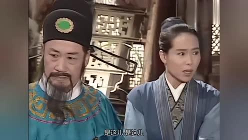 新白娘子传奇:官兵竟在白素贞住处搜出赃物,许仙大吃一惊,傻了