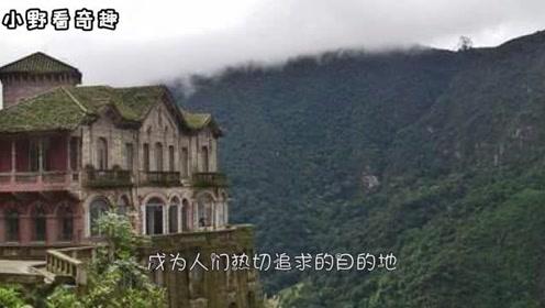 全世界最委屈的酒店,因自杀率太高而被迫关闭