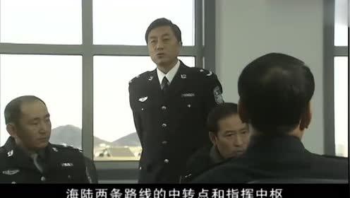影视:局长跟干部们开会分析案情,他直接立下军令状要揪出来内奸