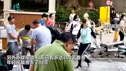"""得知乱港分子""""逃""""台湾被撵 黄之锋抛出""""混账话""""被台网友炮轰"""