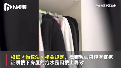 """深圳一业主房间渗水成""""水帘洞"""",与楼上沟通无果,无奈欲走法律"""