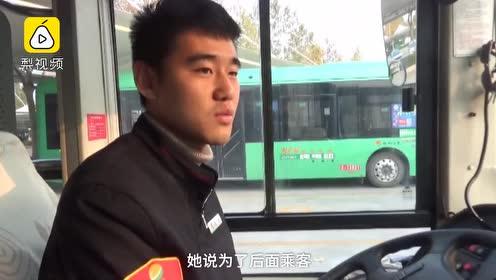 大妈饭撒公交车,担心乘客滑倒,坚持用纸清理干净