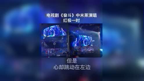 杨丞琳最出名的一首歌就是《左边》,现场更是唱功了得!