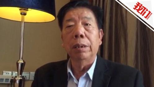 湖南一企业家获国家赔偿后向政府讨说法 不料再被移送起诉