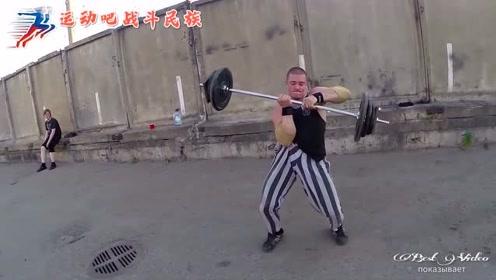 """说好的""""战斗民族""""呢?一个90公斤的杠铃让俄罗斯壮汉失败好几次"""