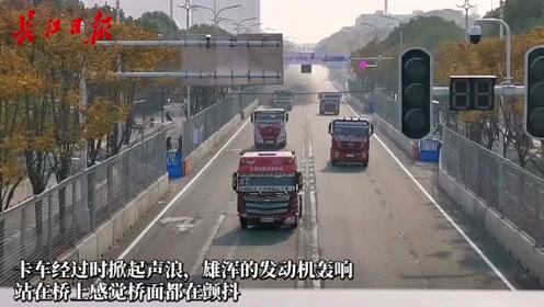 风驰电掣!中国卡车公开赛决赛,5吨重大卡嗖地开过,桥都在抖
