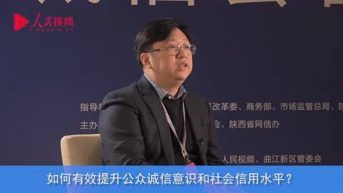 """吕宜亮:网络交易过程有""""五大难"""""""
