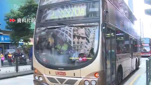 """暴徒""""转战""""巴士肆意砸玻璃按紧急死火掣 工会:或让整车人陪葬"""