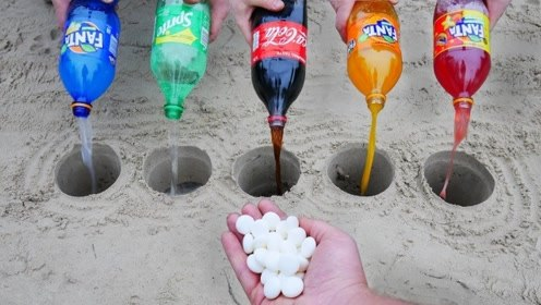 各色碳酸饮料倒入深洞,加入曼妥思会怎样?下一幕被惊艳到了!