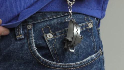 世界上最安全的钥匙扣,丢不了也偷不着,网友:谁敢来试试?