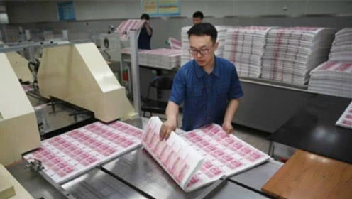 印钞厂员工才3000元工资,为什么很少人辞职?员工:有这几个优势
