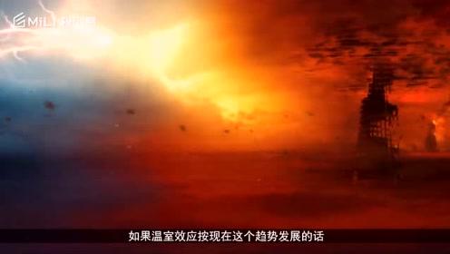 如果地球温度高达70℃,人类会灭亡吗?科学家的结论出乎意料