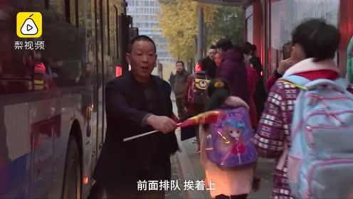 为爱守候!退休公交司机每天守站台:护送几百个孩子乘车上学