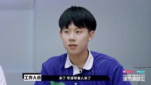 郭敬明推荐周奇和杨迪,直言很喜欢周奇的表演