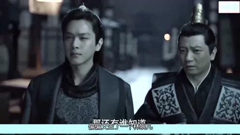 庆余年:袁宏道竟是三重间谍,审司理理不过是陈萍萍的一场戏!