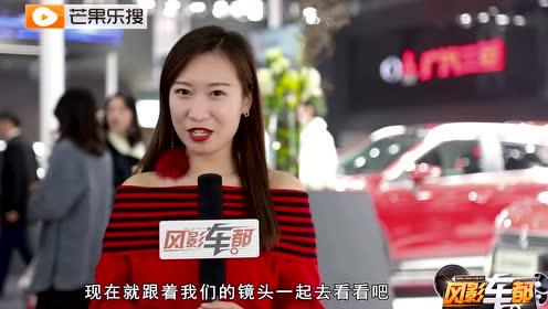 长沙车展视频丨第二代传祺GS4携全系车型亮相第十五届长沙车展