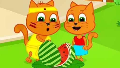 炎炎夏日,大猫和妹妹合力搭建彩虹屋,累了还有可口西瓜吃!