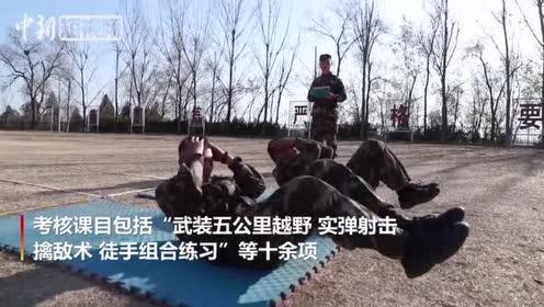 """直击武警军事训练""""期末考试"""""""