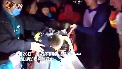 感谢你给我第二次生命!小孩坠入深井 被救后挨个亲吻消防员脸颊致谢
