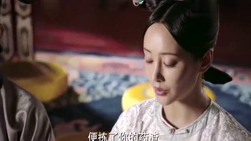 如懿传:魏嬿婉搅乱后宫,故意告诉舒妃药有问题,舒妃崩溃!