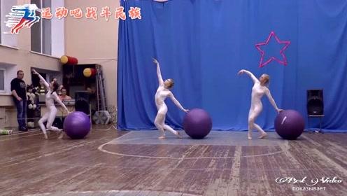 """抱着""""瑜伽球""""侧空翻!战斗民族的想法太有创意了"""