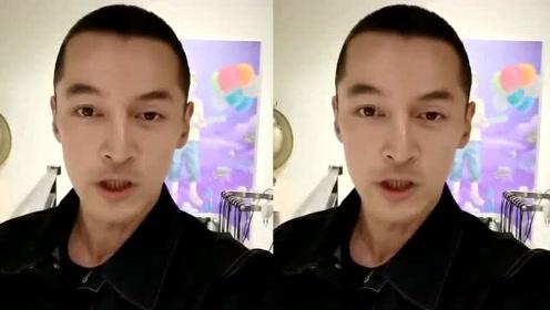 人帅心善!胡歌给重病粉丝录祝福视频并主动捐款
