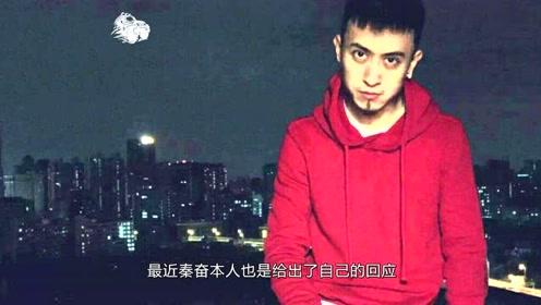 """""""沪上皇""""秦奋谈自己车库:网上都是谣言,现在只有6台车"""