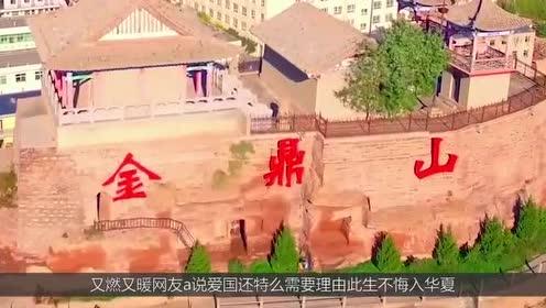 老外:为什么中国人这么爱国?网友们答案五花八门!又燃又暖!