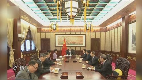 林郑月娥赴北京述职 将特别汇报香港近半年情况