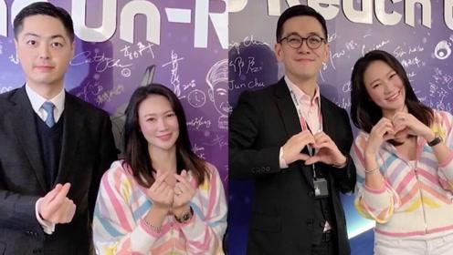 """港警孤军奋战? 并没有!香港TVB艺人""""比心""""撑警""""硬刚""""暴徒"""